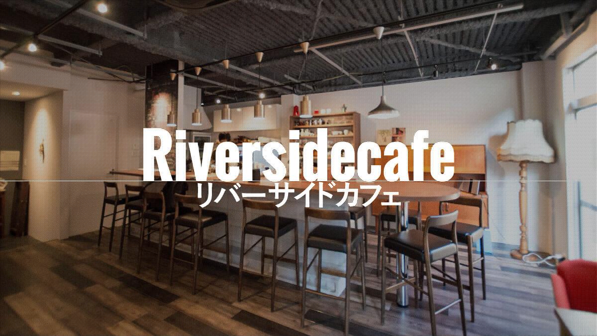 Riversidecafe