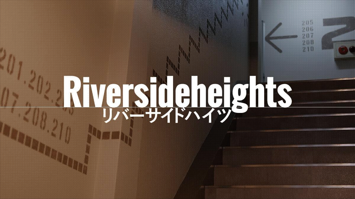 Riversideheights